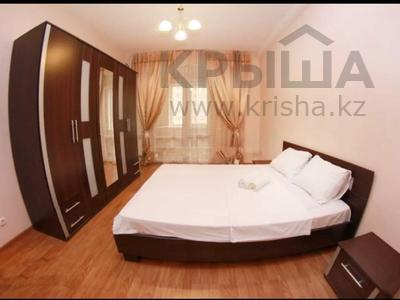 2-комнатная квартира, 60 м², 20/22 этаж посуточно, Мангилик Ел 54 за 12 000 〒 в Нур-Султане (Астана) — фото 5