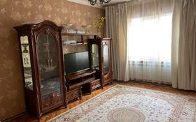 3-комнатная квартира, 70 м², 4/5 этаж, 3-й микрорайон — Тамерланское шоссе за 20.5 млн 〒 в Шымкенте