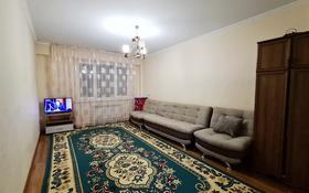 1-комнатная квартира, 75 м², 5/12 этаж помесячно, Толе би за 130 000 〒 в Алматы, Ауэзовский р-н