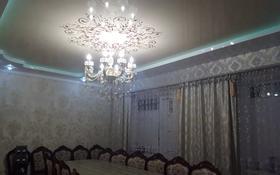 3-комнатный дом, 89.9 м², 10 сот., Кызыл Кайнар — Массив Барысхан за 21 млн 〒 в Таразе