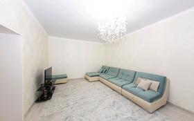 2-комнатная квартира, 71 м², 4/6 этаж, Алихана Бокейханова 29/2 за 41 млн 〒 в Нур-Султане (Астана), Есильский р-н