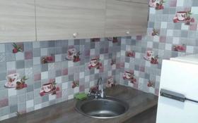1-комнатная квартира, 34 м², 1/5 этаж, Казахстан 85 за 9.5 млн 〒 в Усть-Каменогорске