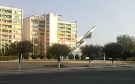 2-комнатная квартира, 47 м², 9/9 этаж, 7-й мкр, 7 мкр 23 за 10 млн 〒 в Актау, 7-й мкр