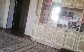 5-комнатная квартира, 200 м², 1/1 этаж, Акбастау 231 за 22 млн 〒 в Шымкенте, Каратауский р-н