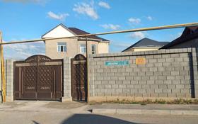 6-комнатный дом, 150 м², 4 сот., Аксарай 2998 — Тиленшиев за 25 млн 〒 в Шымкенте, Енбекшинский р-н