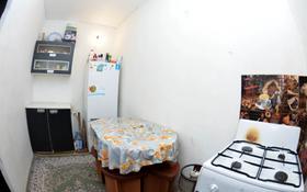 1-комнатная квартира, 24 м², 8/9 этаж, проспект Абая — УНИВЕРМАГ за 2.2 млн 〒 в Уральске