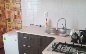 1-комнатная квартира, 33 м², 3/5 этаж посуточно, Морозова за 6 000 〒 в Щучинске