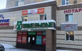 Офис площадью 53 м², Бараева 14 — Иманбаева за 300 000 〒 в Нур-Султане (Астана), р-н Байконур
