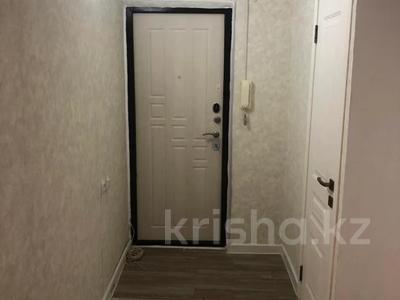 2-комнатная квартира, 52 м², 2/5 этаж, Сатпаева — Егизбаева за 24.5 млн 〒 в Алматы, Бостандыкский р-н — фото 11
