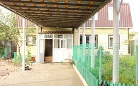 5-комнатный дом, 152 м², 5 сот., улица Плеханова за 30 млн 〒 в Костанае