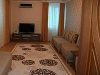 2-комнатная квартира, 63 м² помесячно