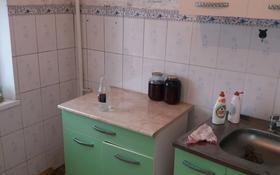 2-комнатная квартира, 46 м² помесячно, 3 мкр за 55 000 〒 в Капчагае