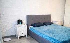 4-комнатная квартира, 136 м², 9/10 этаж, Авангард-2 23а за 43 млн 〒 в Атырау, Авангард-2