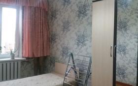 2 комнаты, 54 м², мкр Тастак-1 7 за 50 000 〒 в Алматы, Ауэзовский р-н