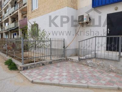 Офис площадью 100 м², 3А мкр 26 за 25 млн 〒 в Актау, 3А мкр