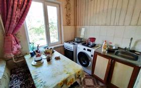 2-комнатная квартира, 46 м², 4/5 этаж, Самал 35 за 12.2 млн 〒 в Талдыкоргане
