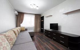 2-комнатная квартира, 47 м², 4 этаж посуточно, Жарокова 191 — Бухар Жырау за 10 000 〒 в Алматы, Бостандыкский р-н