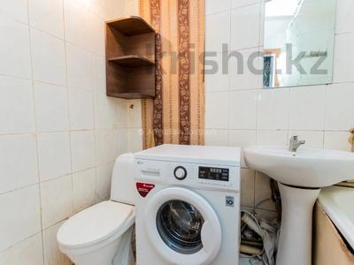 3-комнатная квартира, 62 м², 4/5 этаж, Гёте за 13 млн 〒 в Нур-Султане (Астана), Сарыарка р-н — фото 15