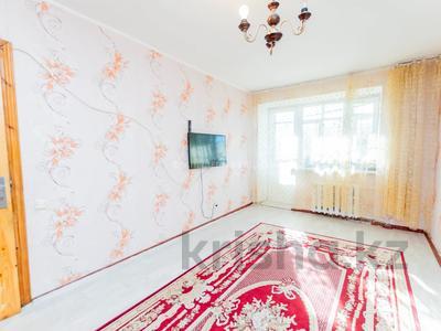 3-комнатная квартира, 62 м², 4/5 этаж, Гёте за 13 млн 〒 в Нур-Султане (Астана), Сарыарка р-н — фото 7
