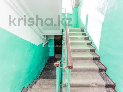 3-комнатная квартира, 62 м², 4/5 этаж, Гёте за 13 млн 〒 в Нур-Султане (Астана), Сарыарка р-н — фото 9