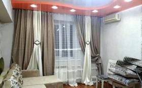 3-комнатная квартира, 77 м², 9/9 этаж, мкр Аксай-3Б — Толе Би за 27.5 млн 〒 в Алматы, Ауэзовский р-н