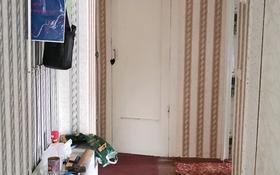 2-комнатная квартира, 48.97 м², 4/5 этаж, Учтепа 23 квартал за 15 млн 〒 в Ташкенте