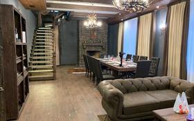 4-комнатный дом посуточно, 170 м², 27 сот., Керей жанибек хандар за 250 000 〒 в Алматы, Медеуский р-н