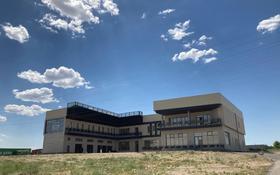 Здание, Индустриальная площадью 2534 м² за 2 500 〒 в Капчагае