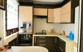 2-комнатная квартира, 50 м², 4 этаж посуточно, Гоголя 39 за 10 000 〒 в Караганде, Казыбек би р-н