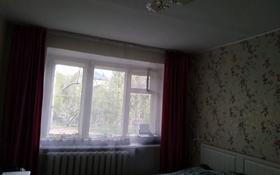 4-комнатная квартира, 60.8 м², 1/5 этаж, Буровая за 7.3 млн 〒 в Риддере