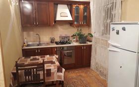 2-комнатная квартира, 50 м², 4/5 этаж помесячно, Канцева за 130 000 〒 в Атырау