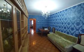 3-комнатная квартира, 62.1 м², 5/5 этаж, проспект Абая 13 — Михаэлиса за ~ 14.9 млн 〒 в Усть-Каменогорске