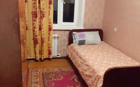 4-комнатная квартира, 64 м², 2/5 этаж помесячно, Орлова 105 за 110 000 〒 в Караганде, Казыбек би р-н