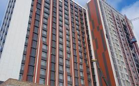 2-комнатная квартира, 55.54 м², 7/17 этаж, Кабанбай Батыра — Бухар жырау за ~ 16.7 млн 〒 в Нур-Султане (Астана), Есиль р-н