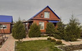Дача с участком в 10 сот., 6-я линия 73 за 13.9 млн 〒 в Петропавловске
