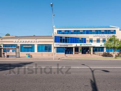 Помещение площадью 1260 м², проспект Женис 27А за 500 млн 〒 в Нур-Султане (Астана), Сарыарка р-н