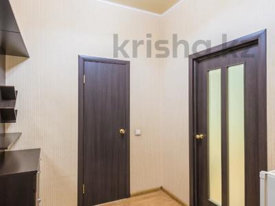 Помещение площадью 1260 м², проспект Женис 27А за 500 млн 〒 в Нур-Султане (Астана), Сарыарка р-н — фото 11