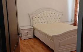 4-комнатная квартира, 102 м², 2/4 этаж помесячно, Байсеитовой 86 — Коркыт Ата за 150 000 〒 в