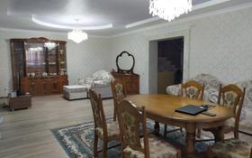 6-комнатный дом, 315 м², 9 сот., Елебекова за 45.5 млн 〒 в Караганде, Казыбек би р-н