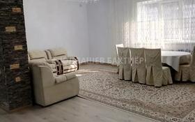 5-комнатный дом, 180 м², 9 сот., Панфилова за 35 млн 〒 в Талгаре