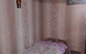 1 комната, 15 м², Айманова 2 за 16 000 〒 в Павлодаре