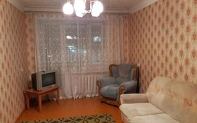 1-комнатная квартира, 30 м², 5/5 этаж, Абая 53 за 8.9 млн 〒 в Кокшетау