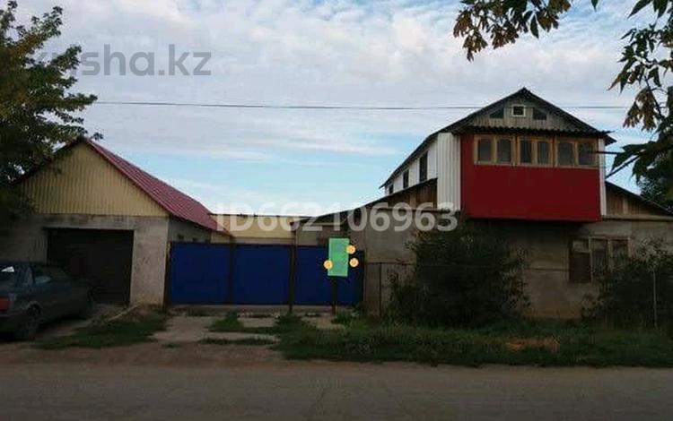 7-комнатный дом, 134 м², 7 сот., Физкультурная улица — Гагарина за ~ 18.9 млн 〒 в Уральске