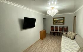 3-комнатная квартира, 56.1 м², 4/4 этаж, мкр Майкудук 14 за 13 млн 〒 в Караганде, Октябрьский р-н