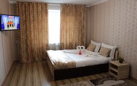 1-комнатная квартира, 35 м², 3/5 этаж посуточно, Шевченко 121 — проспект Нурсултана Назарбаева за 7 500 〒 в Талдыкоргане