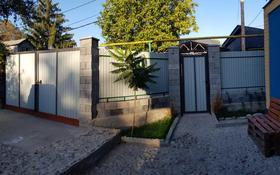 4-комнатный дом, 115 м², 6.15 сот., мкр Таугуль-3, Западная 18 за 40.5 млн 〒 в Алматы, Ауэзовский р-н