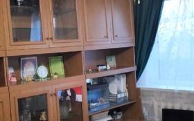 3-комнатный дом, 76 м², 9.7 сот., Свердлова 81 за 15 млн 〒 в Рудном