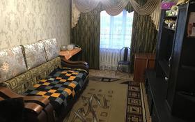 3-комнатная квартира, 61.7 м², 5/5 этаж, Челюскинцев 49А за 13.4 млн 〒 в Семее