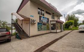 Магазин площадью 120 м², Алматинская 1 н за 16.2 млн 〒 в Есик