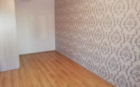 1-комнатная квартира, 37 м², Керей и Жанибек хандар за ~ 15.8 млн 〒 в Нур-Султане (Астана)